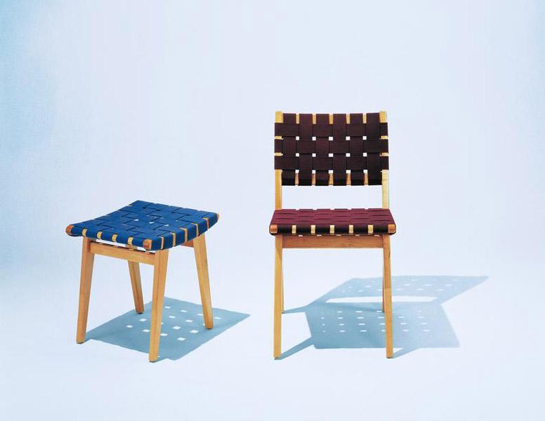 Risom Side Chair Modern Furniture Houston Texas